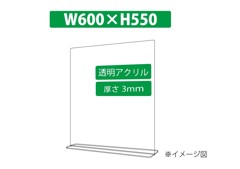 acrylic-board-w660h550