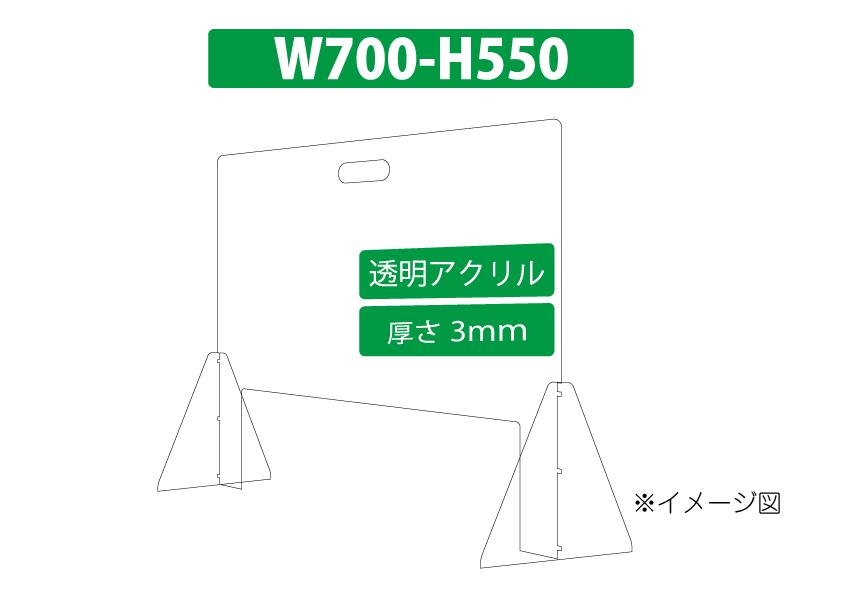 acrylic-board-w700h550