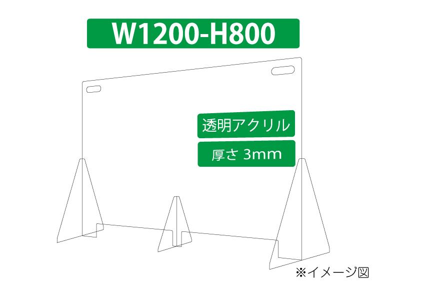 acrylic-board-w1200w800